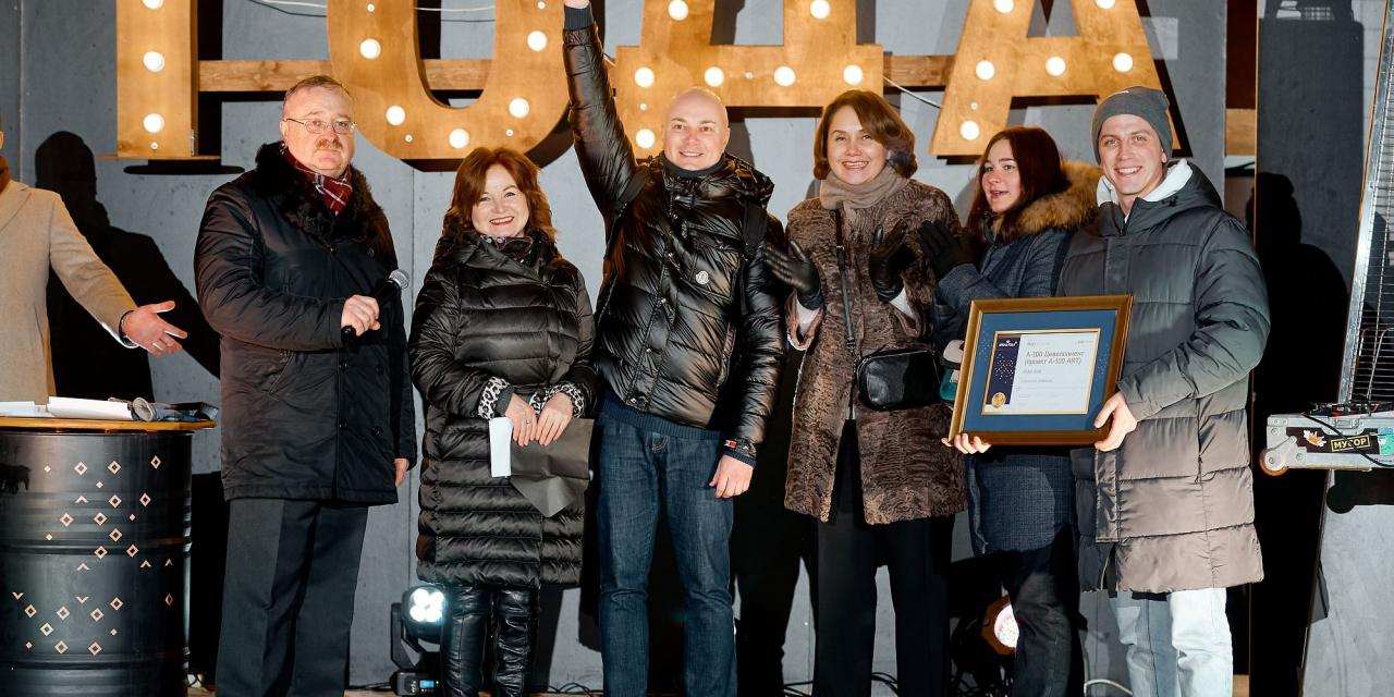 Проект «А-100 ART» взял Гран-при и золото на конкурсе «Бренд года 2020»!